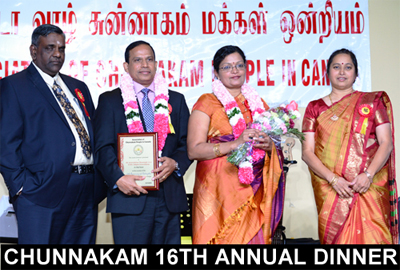 <b> 22-10-2016 &#2949;&#2985;&#3021;&#2993;&#3009; &#2992;&#3018;&#2992;&#2985;&#3021;&#2975;&#3019;&#2997;&#3007;&#2994;&#3021; &#2984;&#2975;&#3016;&#2986;&#3014;&#2993;&#3021;&#2993; Association of Chunnakam People in Canada - Get together  &#2984;&#3007;&#2965;&#2996;&#3021;&#2997;&#3007;&#2985;&#3021; &#2986;&#2975;&#2980;&#3021;&#2980;&#3018;&#2965;&#3009;&#2986;&#3021;&#2986;&#3009;.</b> &#2986;&#2975;&#2969;&#3021;&#2965;&#2995;&#3021; - &#2965;&#3009;&#2979;&#3006;(&#2951;&#2984;&#3021;&#2980;&#3007;&#2992;&#2985;&#3021;)